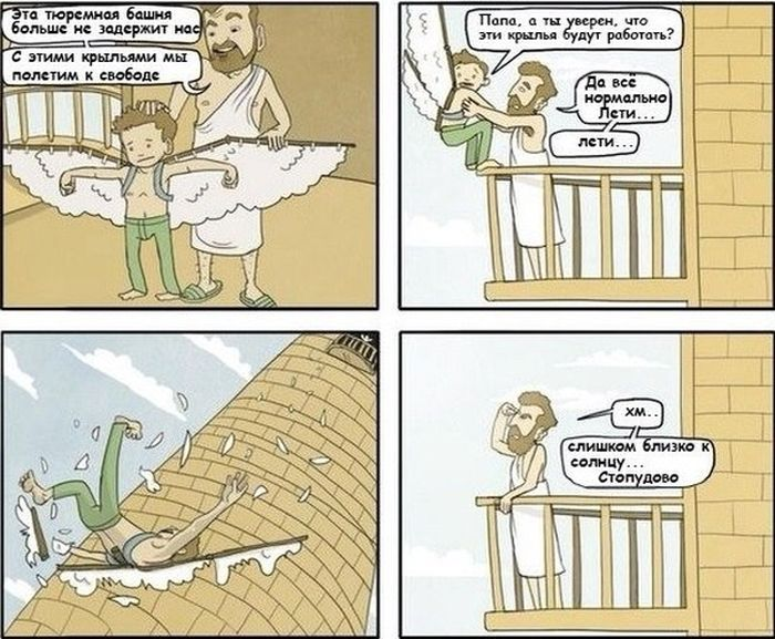 Комиксы и рожи - 37