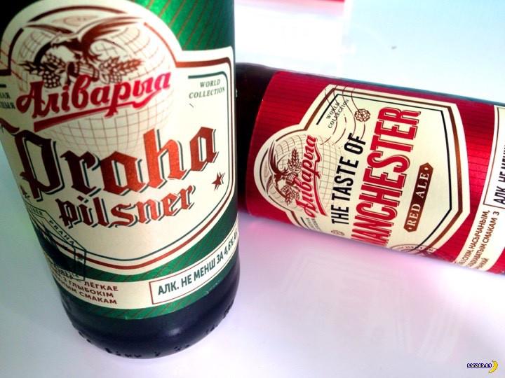Пара пивных новинок от Аливарии