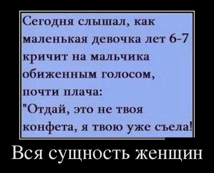 Демотиваторы - 445