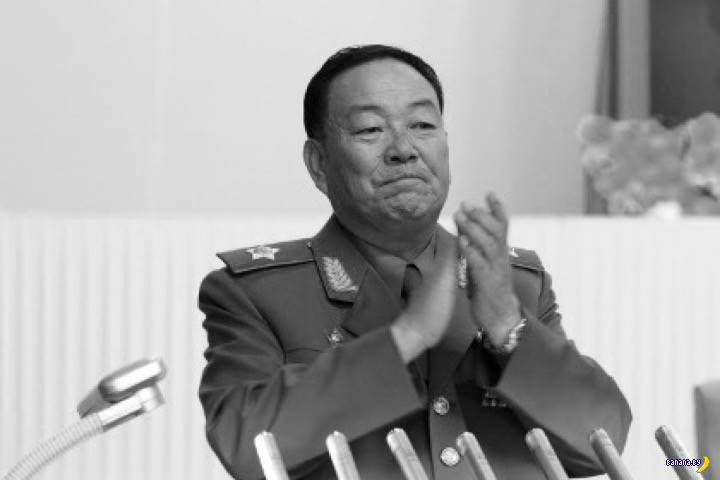 Прощай, товарищ Хён Ён Чоль!