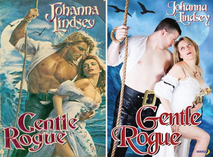 Воссоздают обложки любовных романов
