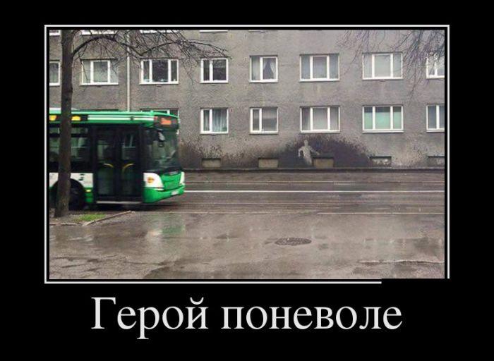 Демотиваторы - 446