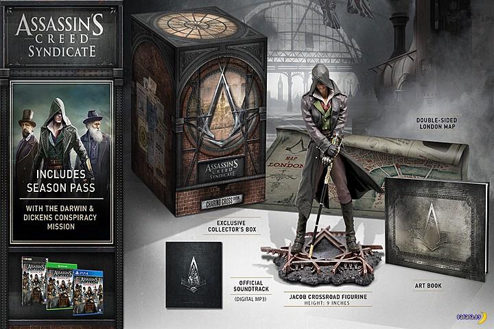 Показали коллекционное издание Assassin's Creed Syndicate