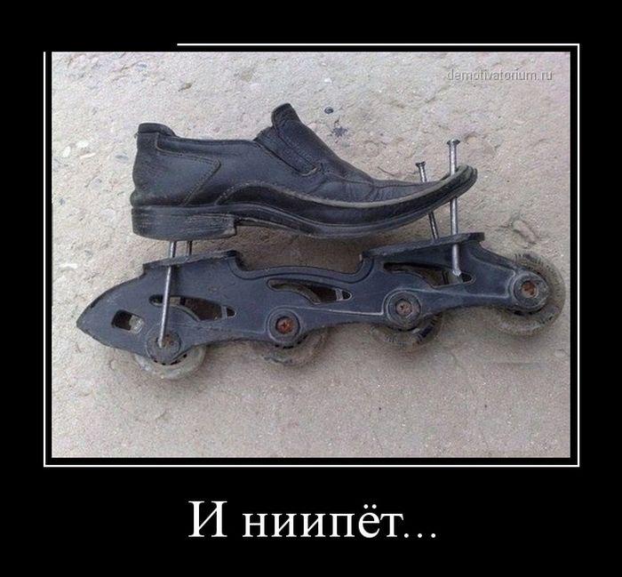 Демотиваторы - 448