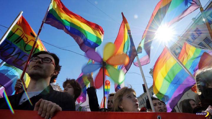 Радужный флешмоб разогнали в Москве