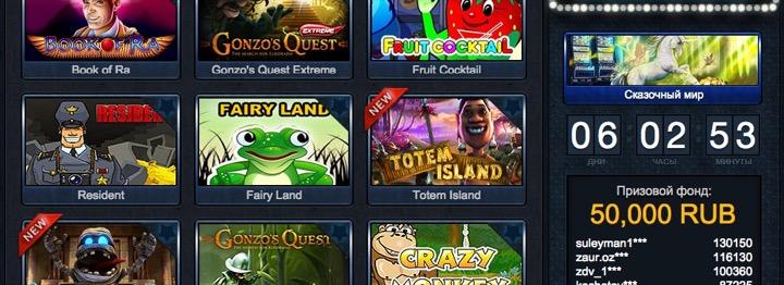 Чем игровые автоматы Вулкан отличаются от обычных?
