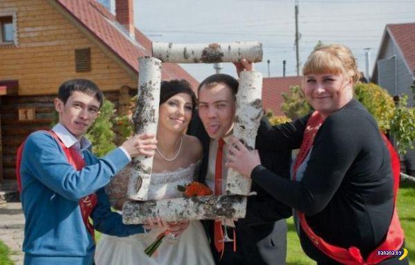 Свадебные кошмары - 15