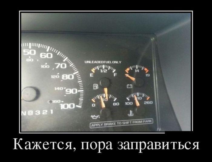 Демотиваторы - 450