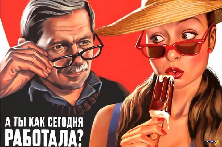 В России подсчитали тунеядцев