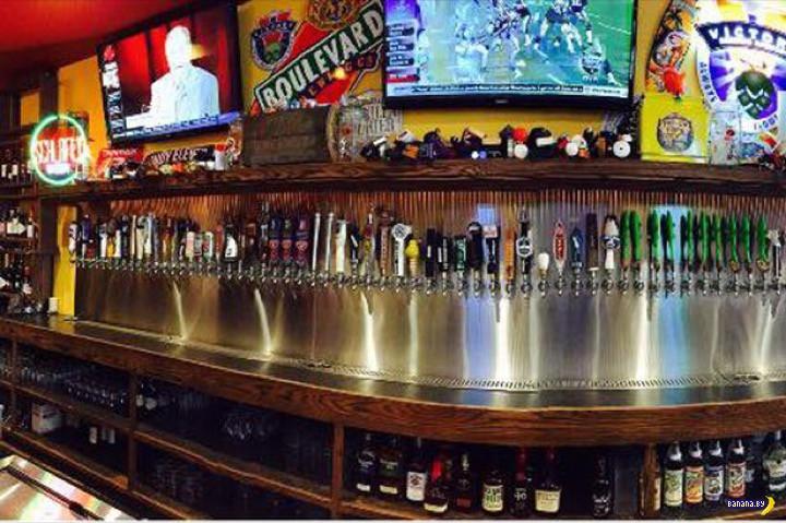 175 кранов с разливным пивом!