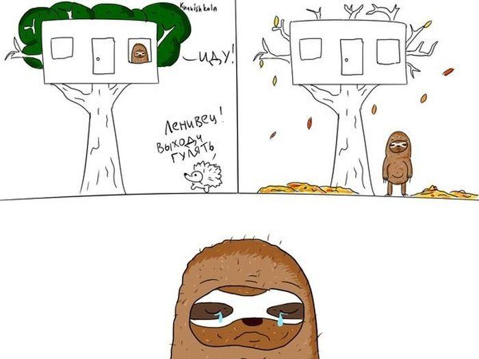 Комиксы и рожи - 42