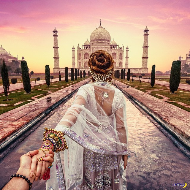 Иди за мной – Индия