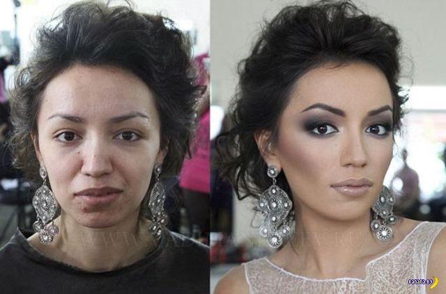 Сила макияжа!