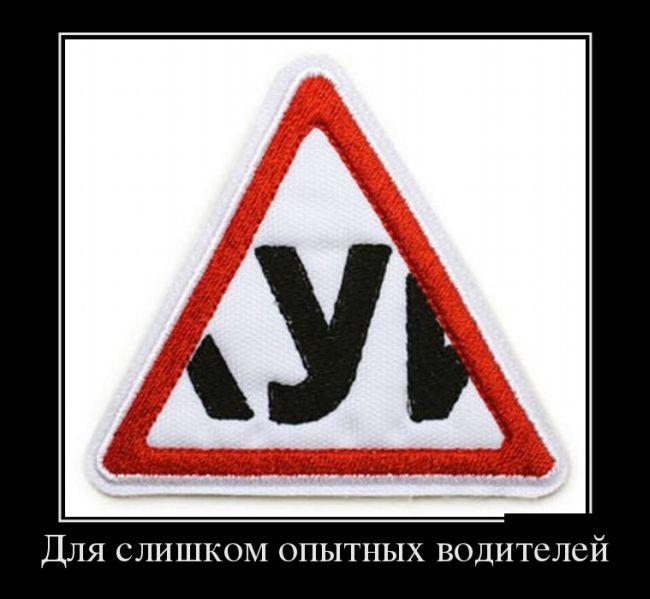 Демотиваторы - 453