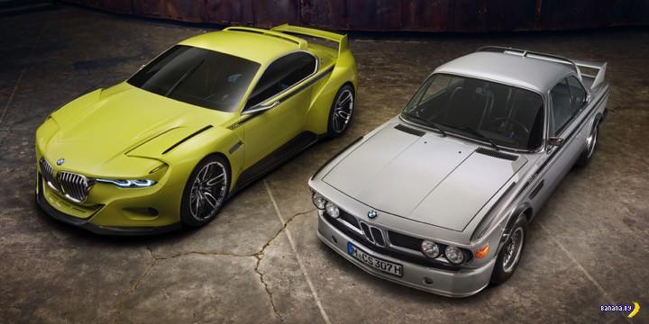 Показали концепт BMW 3.0 CSL Hommage represents