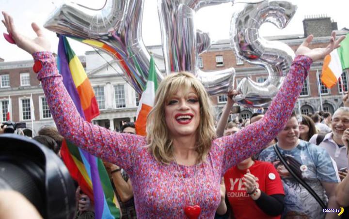 Ирландия и однополые браки