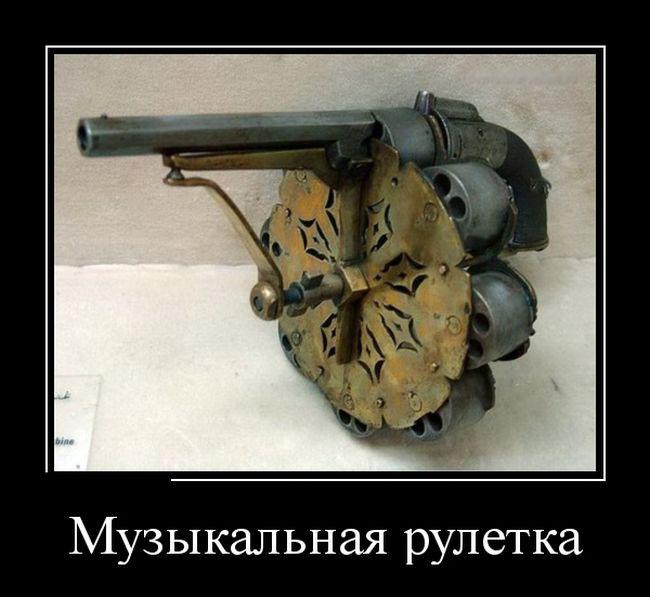 Демотиваторы - 455