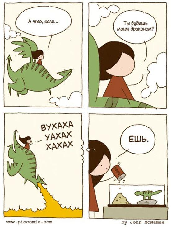 Комиксы и рожи - 44