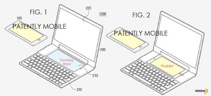 Samsung патентует очередного монстра