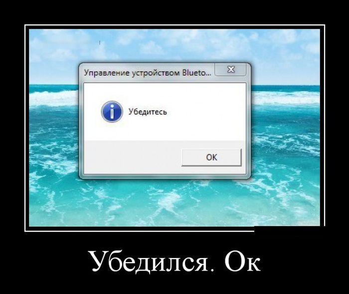 Демотиваторы - 456