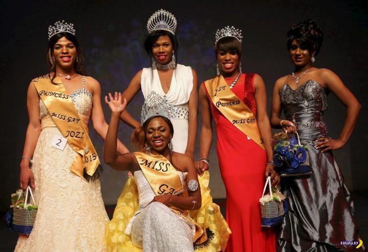 Мисс Гей Йоханнесбург 2015