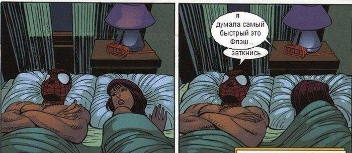������� � ���� - 46