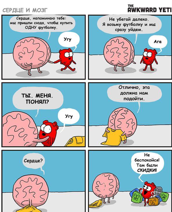 Комиксы и рожи - 46