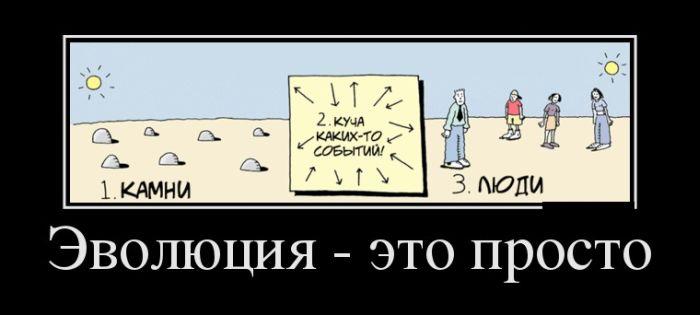 Демотиваторы - 458