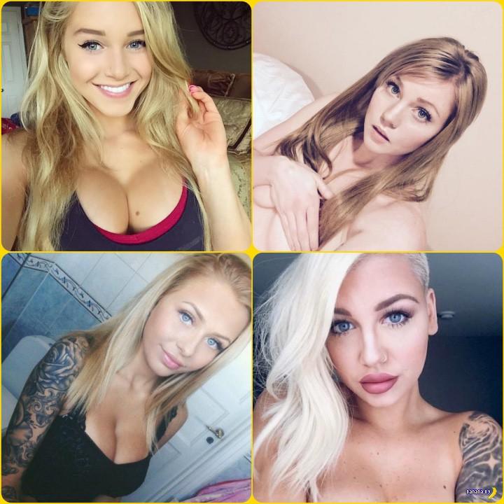 Помогите выбрать самую красивую девушку - 2