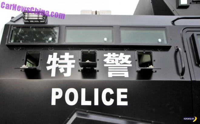 В Китае полиция получает новые БТР