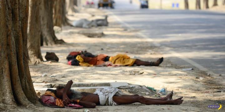 Жара в Индии: финал драмы