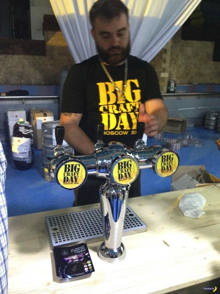 По пивку: Big Craft Day 2015