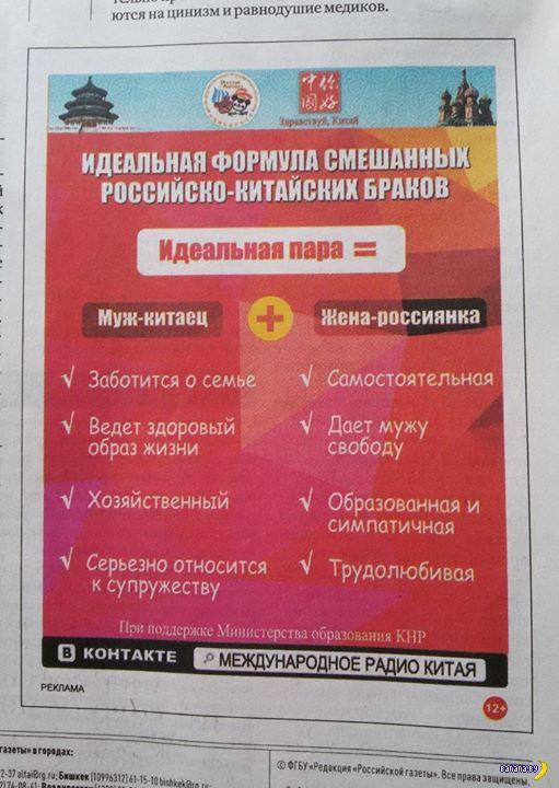 Актуально и для Беларуси!