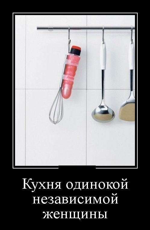 Демотиваторы - 461