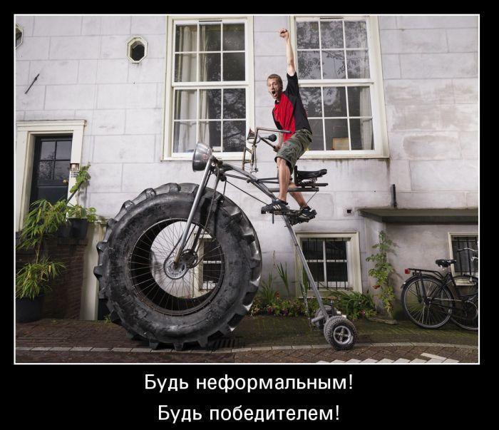 Демотиваторы - 462