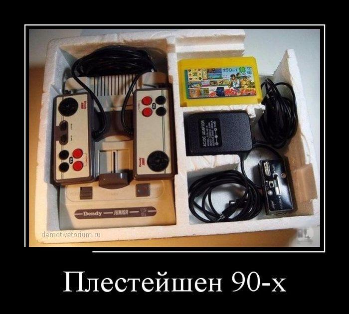 Демотиваторы - 463