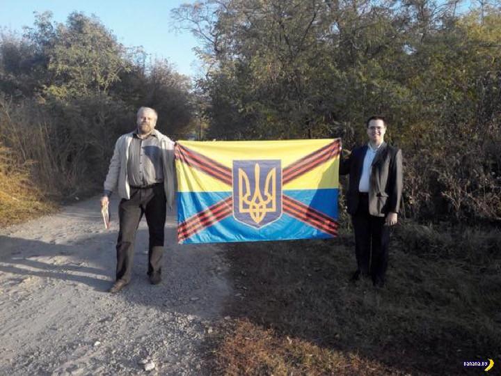 Третья сила на Украине