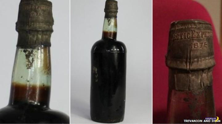 140-летнее пиво продадут с аукциона