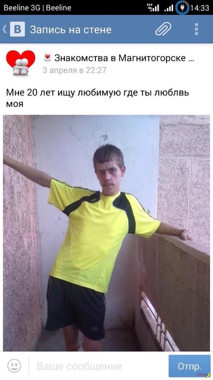 ����� � ��������� � ���������� ����� - 207