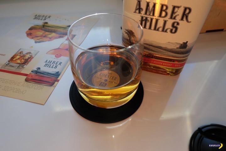 Может ли белорусский виски быть хорошим?