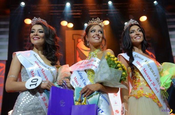 А это –Мисс Москва 2015