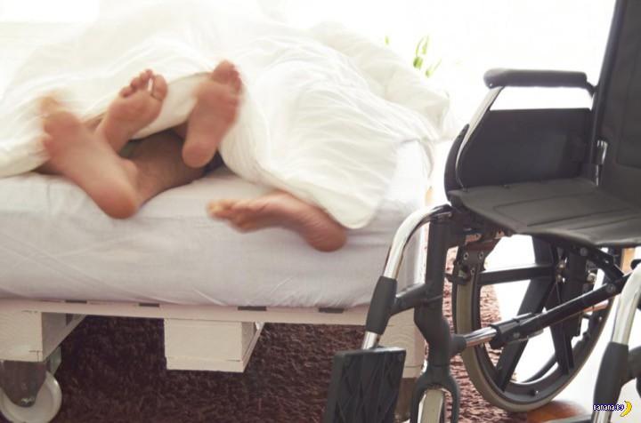 В Торонто проведут оргию для инвалидов
