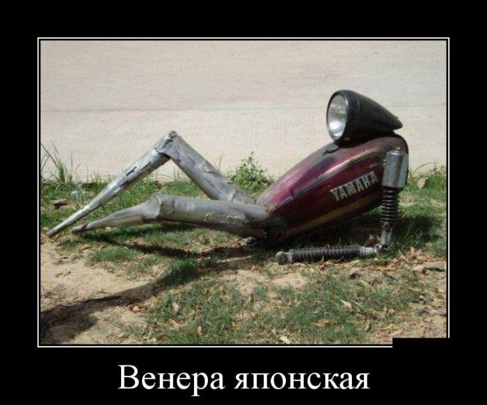 Демотиваторы - 468