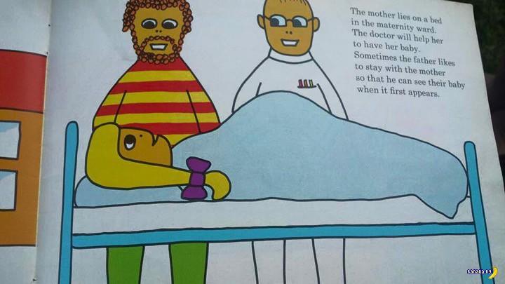 Винтажная детская книжка про появление детей