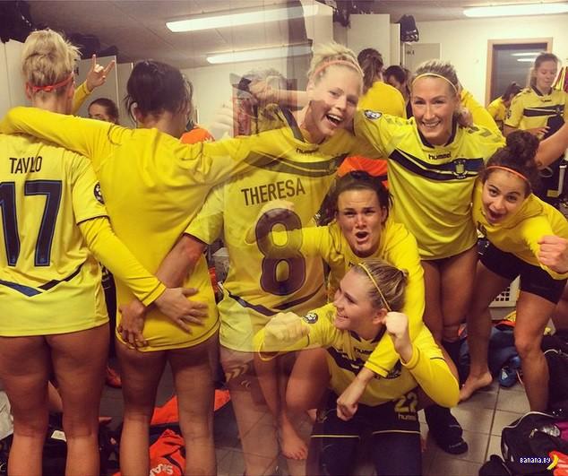 Как девушки из клуба Брондбю празднуют победы