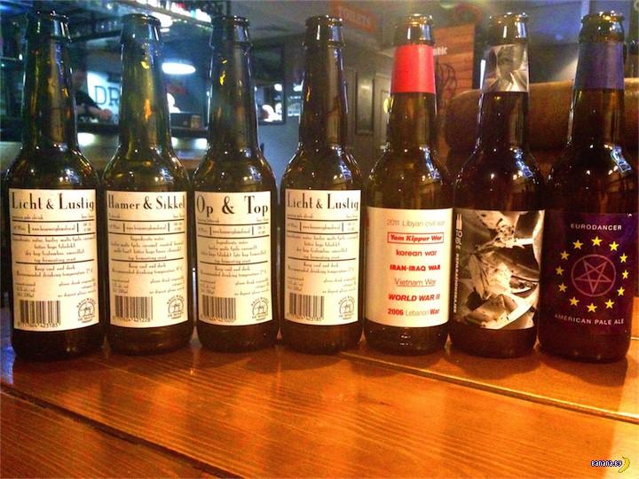 В Минск привезли пиво, которое не пиво, а роскошь!