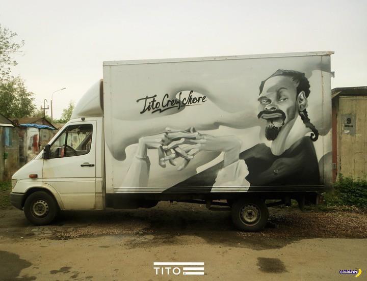 Расписные фургоны!