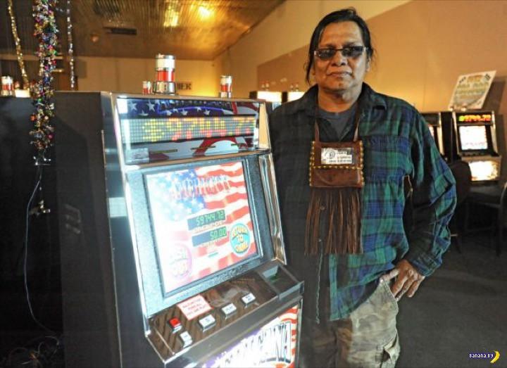 Что такое индейские казино?