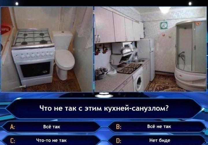 Анекдоты дня 18.06.2015
