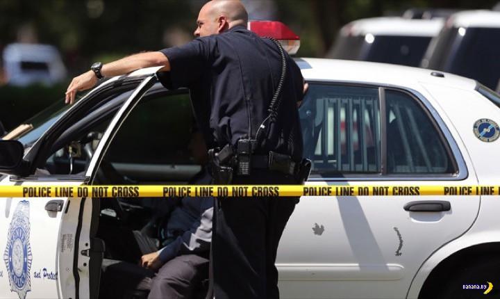 Массовое убийство в Южной Каролине